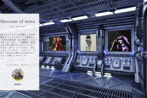 Museum screenshot user 7797 77d13fec 10d8 4403 9e60 6b4b4d3b74ec