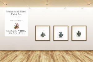 Museum screenshot user 8725 3801975d ecfe 4717 9c19 b9af24f353b9