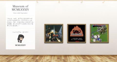 Museum screenshot user 8902 d799e796 b6f6 4186 89b8 31412b2f6efb