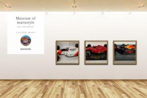 Museum screenshot user 7166 391737cc a60b 4d54 86db f540796e1a89