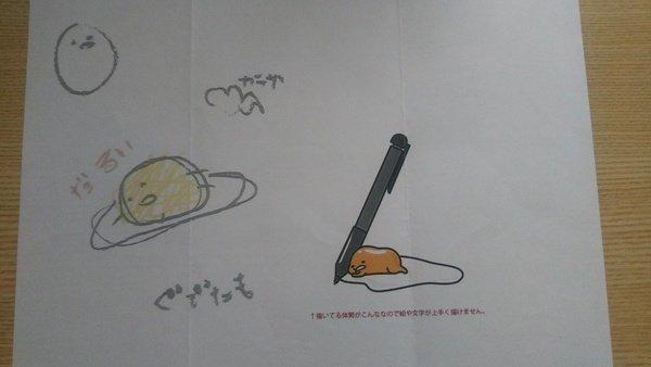 返信 ファン レター 目黒蓮のファンサは超ドS!?ファンレターの送り先や返信についても紹介!