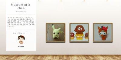Museum screenshot user 8644 424dc099 0d03 4d0f 9a1d 1e98556ac2b3