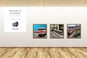 Museum screenshot user 4520 645aa0a4 d905 4d8b a50f 9044e92414ae