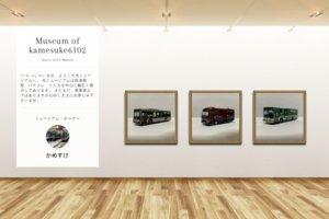 Museum screenshot user 5551 898caaff 1035 4866 910a 74e5d52e6980
