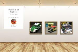 Museum screenshot user 8689 b8543043 704c 46c8 8ac9 0946776b0e86