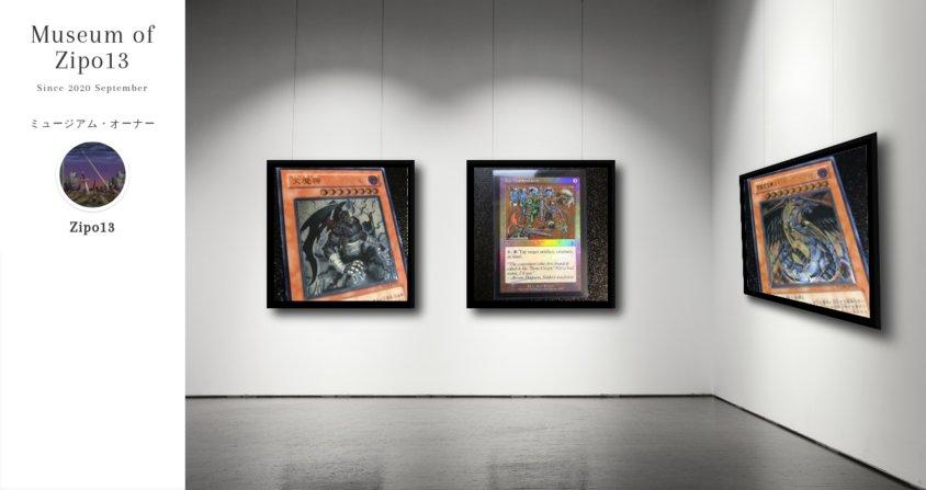 Museum screenshot user 9004 779eb5c4 a259 4741 9960 81f71ac39347