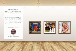Museum screenshot user 1969 537685d4 26be 42ad 81de b2e39503993b