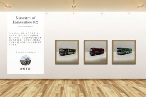 Museum screenshot user 5551 b9994817 0639 4cd5 96e0 c0663315768b