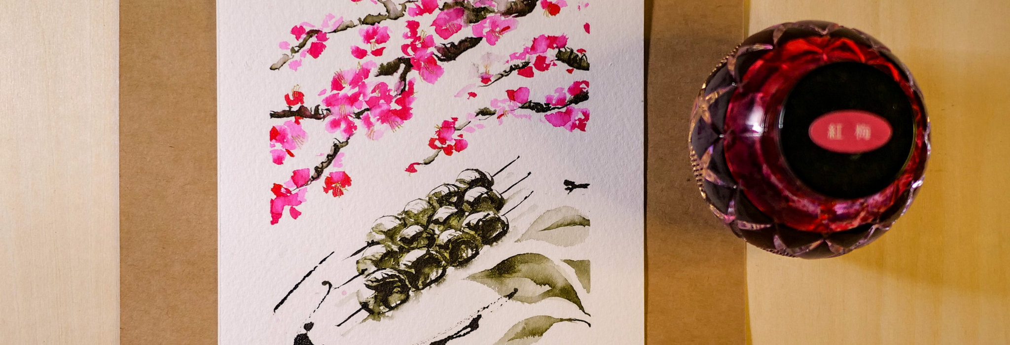 ご当地インク×万年筆イラストで全国旅気分。万年筆画家・サトウヒロシが描く「群馬県」編_image
