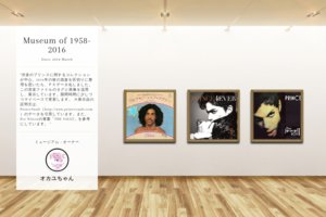 Museum screenshot user 3476 d77b1a8b e83a 4913 af31 a7164720683c