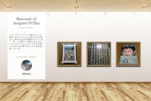Museum screenshot user 5773 0342c436 a6a1 4453 96ef 9c11205b0958
