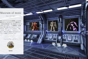 Museum screenshot user 7797 762fdc83 7d7f 46ec 9217 5cd77671f585