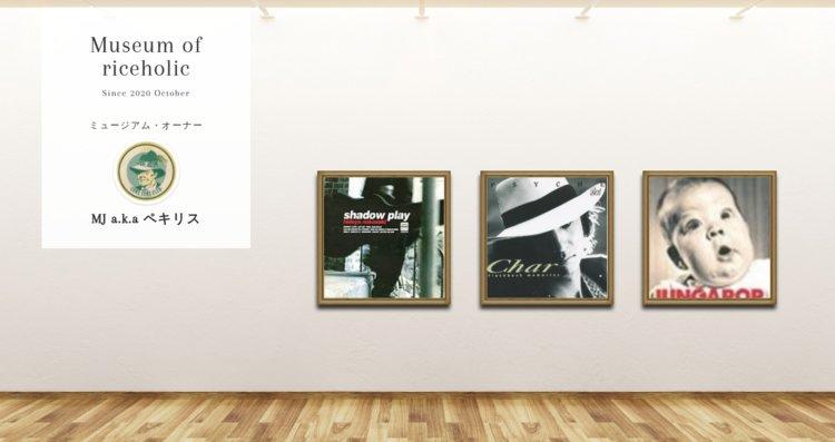 Museum screenshot user 9346 6b172e34 597f 4624 8293 a4595193e523