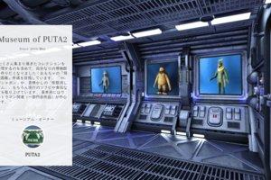 Museum screenshot user 7929 d446fa0a 68d4 41a7 899a c716cb86ea33