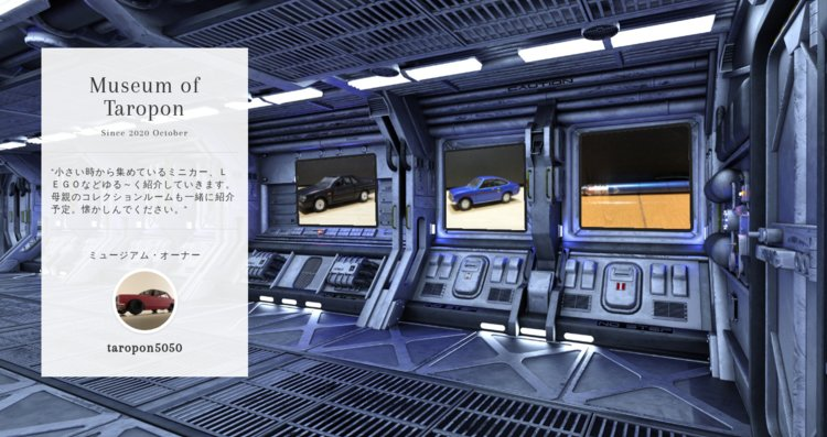 Museum screenshot user 9320 c41007fa 2fae 4a5a 9145 b56e7f65c78e