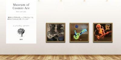 Museum screenshot user 2223 552755cc d623 4e0f bb47 2d4fe5f62521