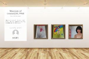 Museum screenshot user 9672 66fb9283 f5df 4247 8a4e cd492d84ff8d