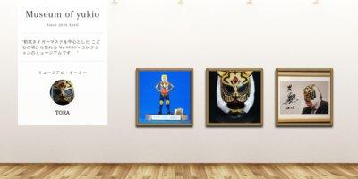 Museum screenshot user 7803 e71e3924 7aa8 4bb4 b754 95359e6b6be5
