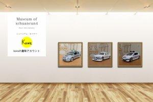 Museum screenshot user 10246 8d667f94 eb42 4de7 98f4 ea15892855cb