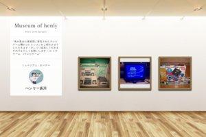 Museum screenshot user 1187 4dddf04a da2d 47d4 ab48 e5bfc1e14a9e