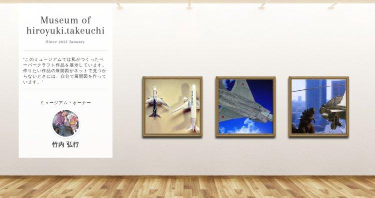 Museum screenshot user 10566 319a2c09 c0ab 4136 b5da c1495e6de6b1