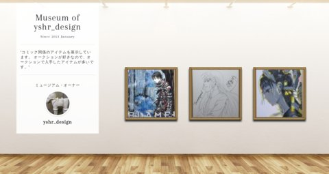 Museum screenshot user 10636 d50a7776 67da 482d 8cad 404e80bd3daa