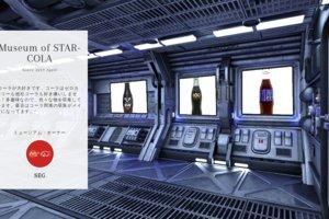 Museum screenshot user 5733 ae333f4e 3a1c 4b1f 9351 30c9069c103a