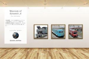 Museum screenshot user 7056 f350c227 8942 47c1 9fe0 c4b43c328057