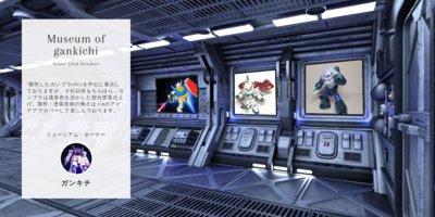 Museum screenshot user 4682 b8305cb0 444c 4032 b7c3 91bd3de72314