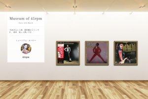 Museum screenshot user 3534 a372ed6e ba2d 48c5 8738 24e71c5562d4