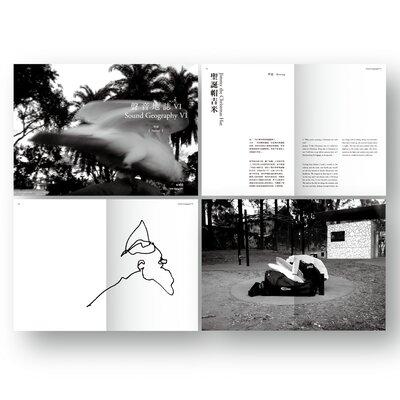 世界各地で作品を制作。若き視覺藝術家 リュウ・ジーホンの現在地_image