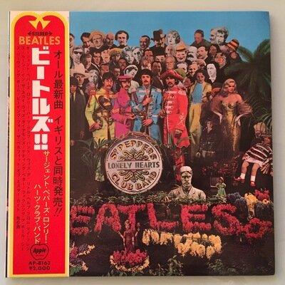 図鑑:日本・オデオン盤のビートルズ・レコード_image