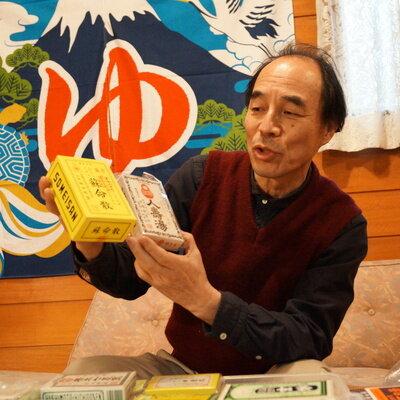 <町田忍コレクション>ご当地薬の世界_image
