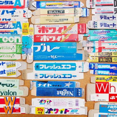 <町田忍コレクション>歯磨き粉パッケージの世界_image