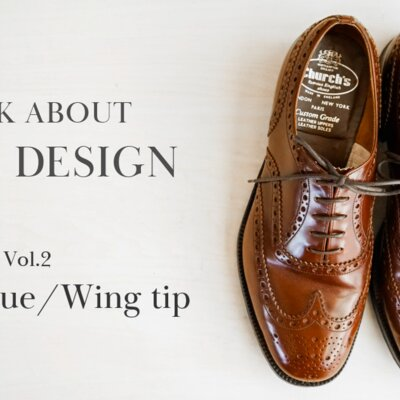 革靴好きなら一度は通る?ウイングチップ(フルブローグ)の特徴と代表モデル_image