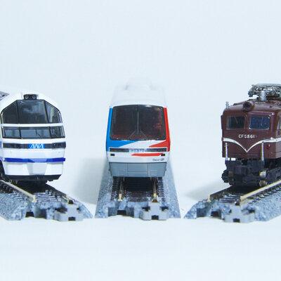 鉄道模型図鑑 限定車両編_image