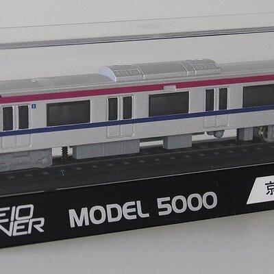 京王ライナーの運行開始を記念して5000系車両の新グッズを発売します!_image