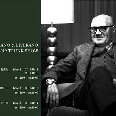 イタリア・フィレンツェのサルトリア「LIVERANO&LIVERANO」。 愛知(名古屋)・岡山・徳島でトランクショーを開催!_image