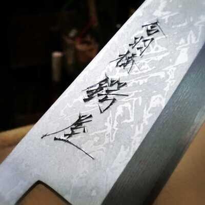 ぶらりかっぱ橋道具街、料理家が手放せない道具を探しに。日本料理家 柳原尚之さん_image