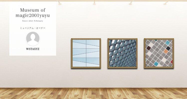 Museum screenshot user 11440 c7e93d2f 8382 461a 98d5 12caeaeef749