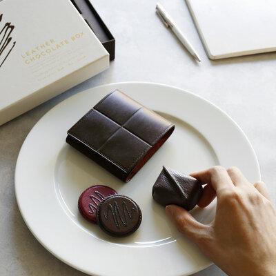 土屋鞄のバレンタイン。まるでチョコレートのような革製ステーショナリーセットが発売_image