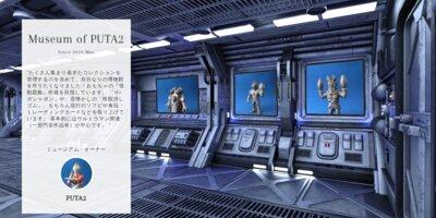 Museum screenshot user 7929 debe71da 6e0d 4cbe 8f9a 05a80aa46941