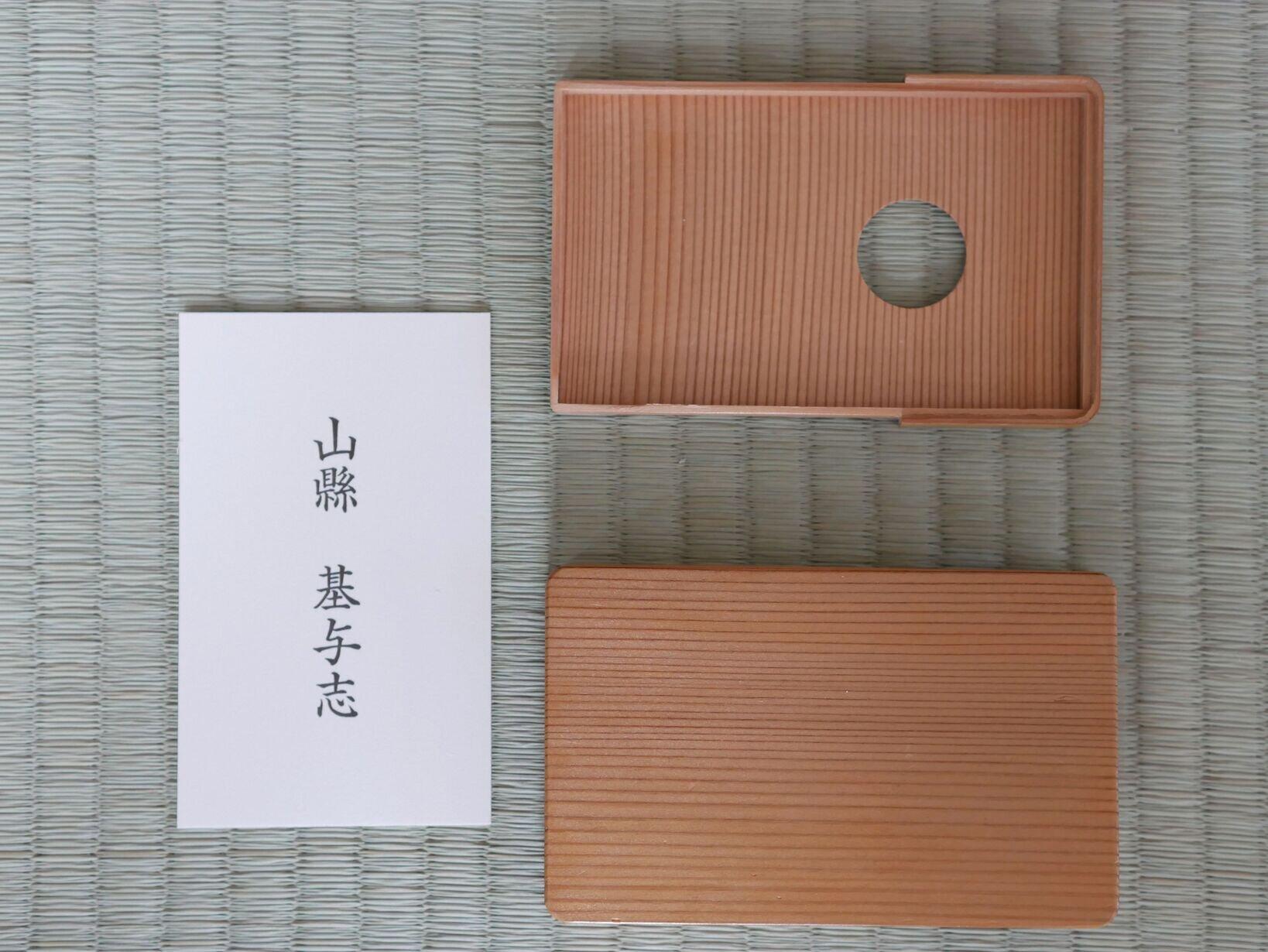 杉の板を極限まで薄く削いで、橋村家のお家芸である曲物の技術を駆使して、精密な2つのパーツが出来上がる。
