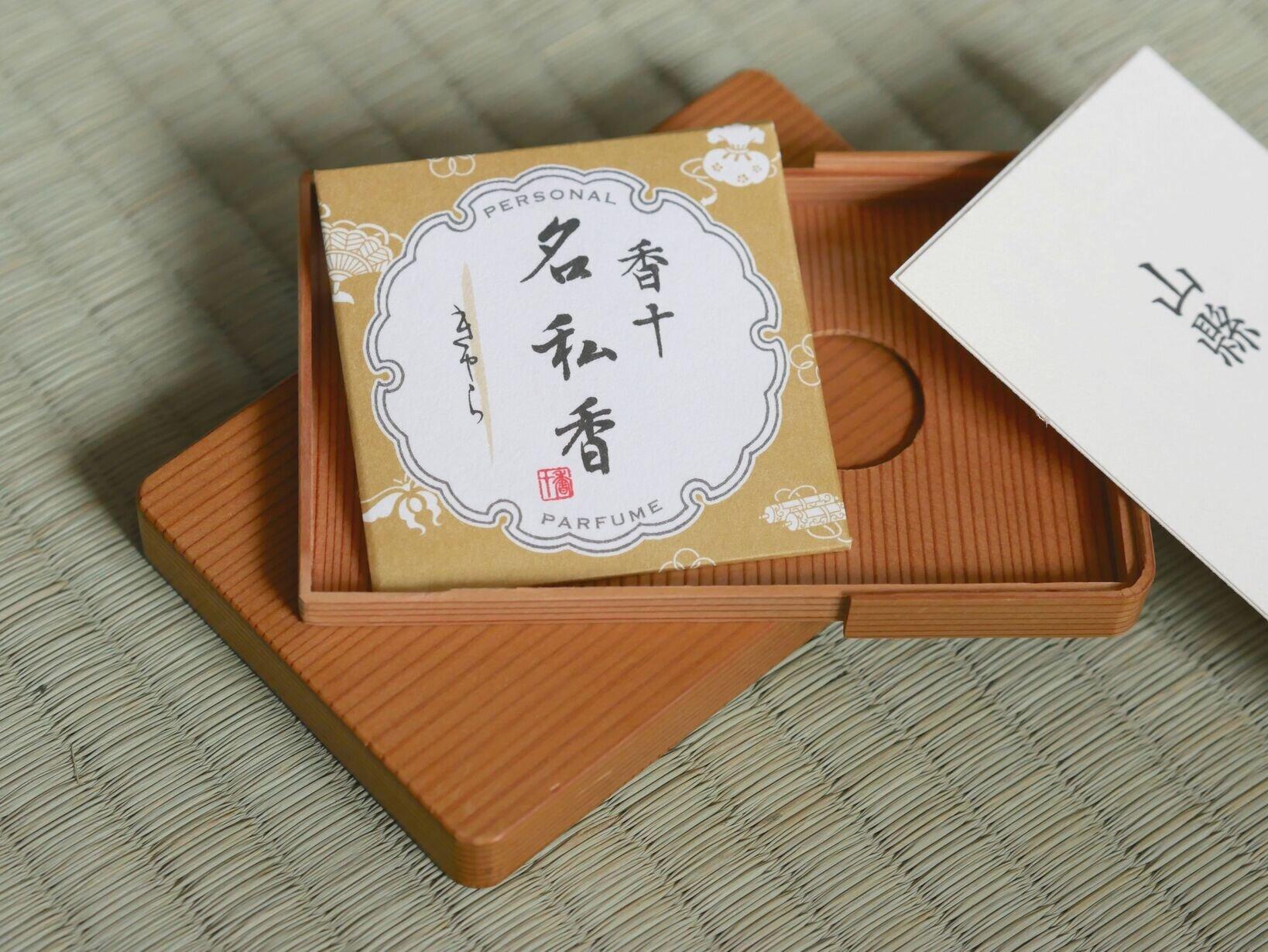 杉のほのかな香りに加えて、香十の名私香の伽羅の香りが名刺に移って、独特の甘い香りを創り上げる。