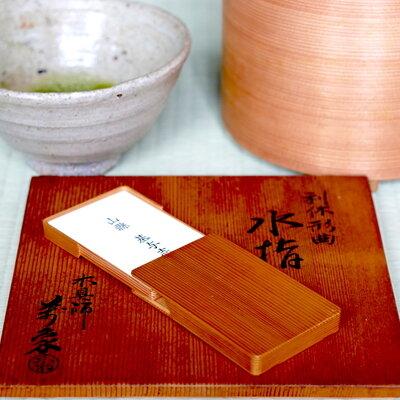 京都で数百年培われてきた木具師の技を、手で味わう | 「くらふとばんしょう」名刺入れ_image