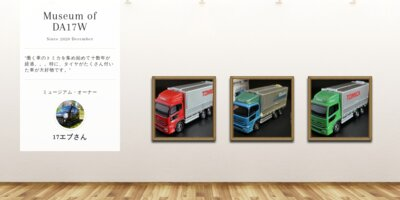 Museum screenshot user 10091 d1e25513 37f3 4758 b140 15892ccc59ba