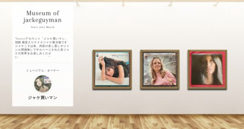 Museum screenshot user 12090 49e6d37e 5a3e 43fa be90 3c71e05e10c0