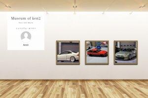 Museum screenshot user 11616 30c7e74e 1368 492d ac20 7d282ff27191