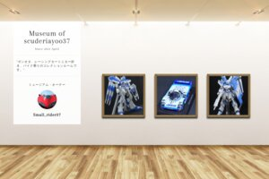 Museum screenshot user 12402 543e7184 4dd4 447a 830f db3e12028ab9