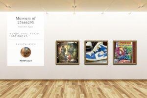 Museum screenshot user 922 5af2b049 e657 43db 8073 9ba190ab126e